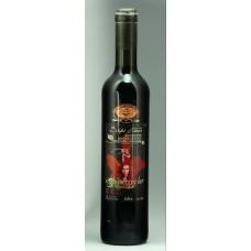 Cigánymeggy bor